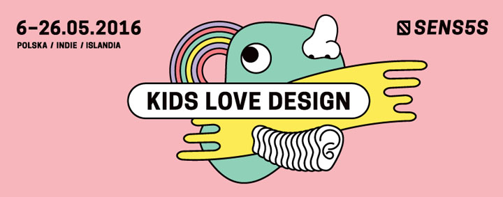 kids_love_design